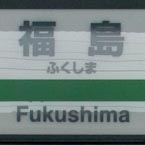 Fukushima_workshop